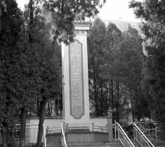 (遵化新闻)拜谒甲山烈士陵园
